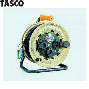 TASCO(タスコ) 屋外型漏電遮断器付コードリール TA649SB