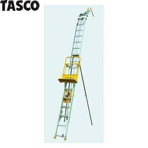 TASCO(タスコ) ソーラパネルリフト TA801PV