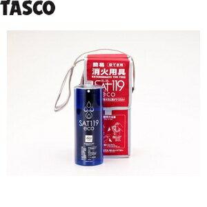 TASCO(タスコ) 簡易消火用具(投てき用) TA999SA