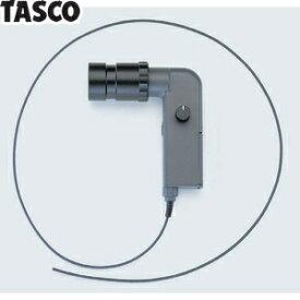 TASCO(タスコ) 3mmファイバースコープ TA417KF