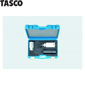 TASCO(タスコ) エアコン工事用コアドリルセット TA674CM-70
