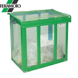 テラモト 自立ゴミ枠 折りたたみ式 緑 900×900×800 DS-261-002-1 [個人宅配送不可商品]