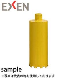 エクセン イエロービット 乾式ダイヤモンドビット YBA 120mm Aロットネジ 有効長:250mm