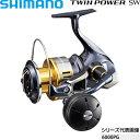 シマノ 15ツインパワーSW 6000XG コード:03734 3【在庫有り】【あす楽】