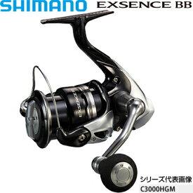 シマノ 14エクスセンスBB C3000M コード:03326 0【在庫有り】【あす楽】