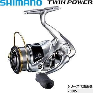 シマノ 15ツインパワー 2500S コード:03367 3