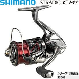 シマノ 16ストラディックCI4+ C2500HGS コード:03489 2