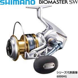 シマノ 16バイオマスターSW 6000HG コード:03610 0