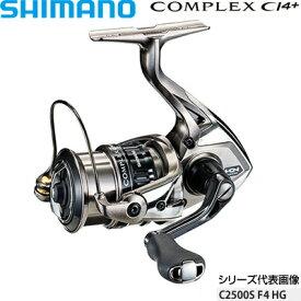 シマノ 17コンプレックスCI4+ 2500S F6 コード:03709 1