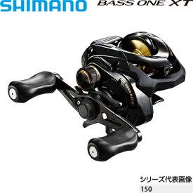 シマノ 17バスワンXT 151 LEFT(左ハンドル) コード:03732 9