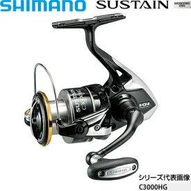 シマノ 17サステイン 4000XG コード:03761 9