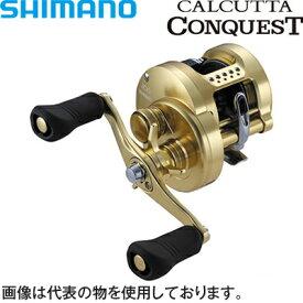 シマノ 15カルカッタコンクエスト 200HG RIGHT(右ハンドル) コード:03439 7