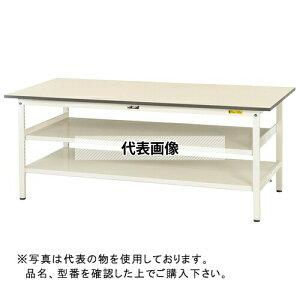 山金工業 ワークテーブル150シリーズ 固定式H740 中間棚・全面棚板付 SUP-TTF SUP-1260TTF-WW [個人宅配送不可]