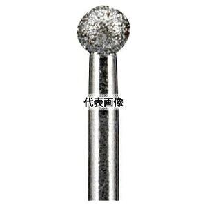 東洋アソシエイツ Mr.Meister 小型電動工具用ダイヤモンドビット (27715) MC ダイヤモンドビット(G)球状型2.35x3.9mm