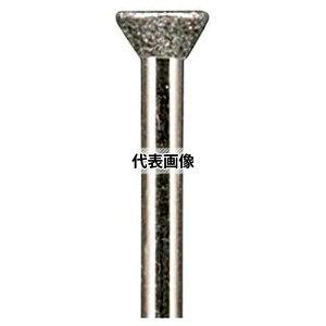 東洋アソシエイツ Mr.Meister 小型電動工具用ダイヤモンドビット (27744) MC ダイヤモンドビット(G)逆台形2.35x5.0mm