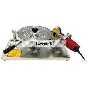 和コーポレーション チップソー研磨機 PRO-Z40SV