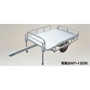ハラックス ミニトレ アルミ製トレーラー エアータイヤ MT-1208 [大型・重量物] ご購入前確認品