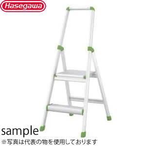 長谷川工業 アルミ製 上枠付踏台 3段 ECOシリーズ EFA-08 [個人宅配送不可]