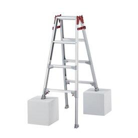 長谷川工業 脚部伸縮式(アジャスター) アルミ製はしご兼用脚立 RYZ-12b 【在庫有り】【あす楽】