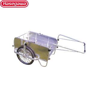 長谷川工業 アルミ製 折りたたみ式リヤカー コンパック HC-906NA [個人宅配送不可]