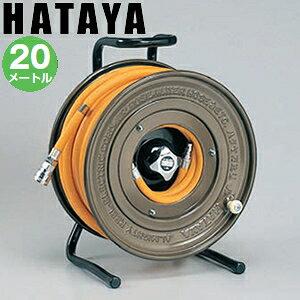 ハタヤ エヤーリール AC-220