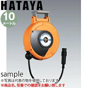 ハタヤ エヤーマック2 ADT2-B103