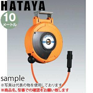 ハタヤ エヤーマック2 ADU2-B102