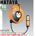 ハタヤ コードマック2 CDS2-101Q
