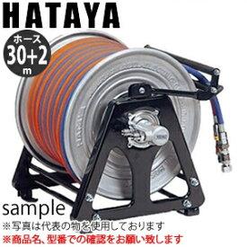 ハタヤ ガスリール GDX-30Z ツインホース30m 逆火防止器付