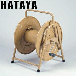 ハタヤ 普及型ホースリール HBF-0N リール本体のみ
