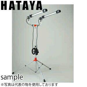 ハタヤ 防災用LEDフローレンライトセット LJWX-10S