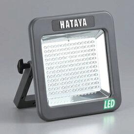 ハタヤ 充電式LEDケイ・ライト LWK-10 防雨型【在庫有り】【あす楽】