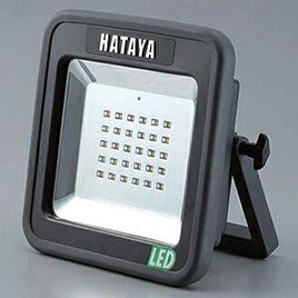 hataya LED投光器充电式灯加LED K·落地灯型LWK-15