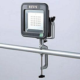ハタヤ LED投光器 充電式LEDケイ・ライト プラス バイス付アームタイプ LWK-15V【在庫有り】【あす楽】