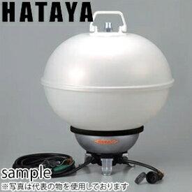 ハタヤ 150Wメタルハライドボールライト MLA-150KH [代引不可商品]