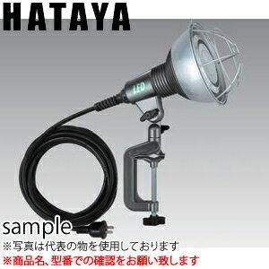 ハタヤ 防雨型LED作業灯 広角タイプ RGL-5W LED投光器 【在庫有り】【あす楽】