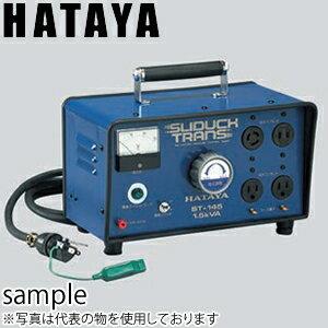ハタヤ 交流電圧調整器 スライダックトランス ST-145 1.5kVA スライドトランス 0〜145V