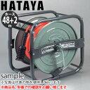 ハタヤ ウレタンエヤーリール UCL-503