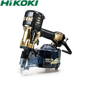 HiKOKI(日立工機) 高圧ロール釘打機 75mmモデル NV75HR2(S) パワー切替機構付 ハイゴールド ケース付