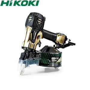HiKOKI(日立工機) 高圧ロール釘打機 50mmモデル NV50HR2(S) パワー切替機構付 ハイゴールド ケース付