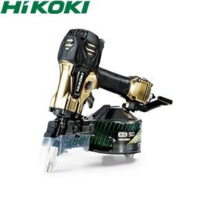 HiKOKI(日立工機) 高圧ロール釘打機 50mmモデル NV50HR2(N) パワー切替機構なし ハイゴールド ケース付
