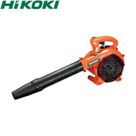HiKOKI(日立工機) エンジンブロワ RB27EAP(S) エンジンブロア(かるがるスタート付)【在庫有り】【あす楽】