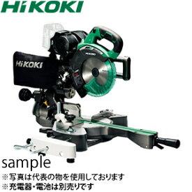 HiKOKI(日立工機) 36V マルチボルト 190mmコードレス卓上スライド丸のこ C3607DRA(NN) 本体のみ(充電器・電池別売)