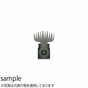 日立工機(HiKOKI) 植木・芝生バリカン用バリカンブレード(100mm) No.0033-1357