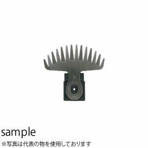 日立工機(HiKOKI) 植木・芝生バリカン用バリカンブレード(170mm) No.0033-1073