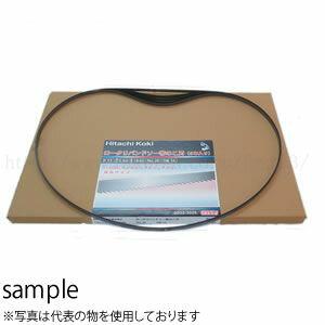 日立工機(HiKOKI) 帯のこ刃(金工) オビノコNo.8 グリット 1本入 寸法:1840×12.5×0.65mm