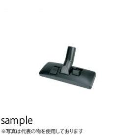 日立工機(HiKOKI) 床用吸口 板間・カーペット用(乾湿両用) No.320992