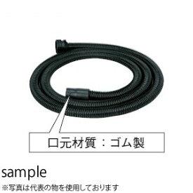 日立工機(HiKOKI) φ25×3mホース(帯電防止剤配合) No.325935 接続口内径φ32×外径φ38