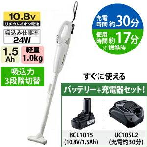 日立工機(HiKOKI) 10.8V/1.5Ah コードレスクリーナー R10DAL(LCS) パネルスイッチ 【在庫有り】【あす楽】