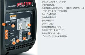 ホンダインバーター発電機EU18iT-JN1.8kVAエンジンオイル付【在庫有り】【あす楽】